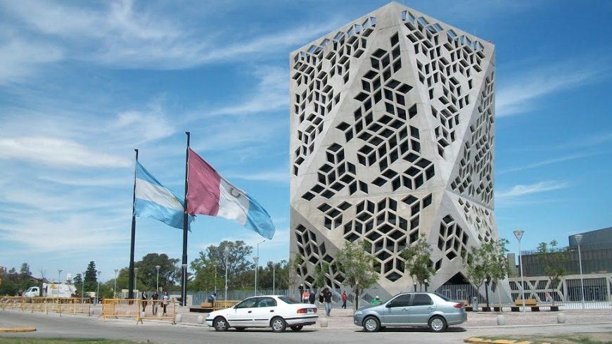 El Panal: Sede del Gobierno de la Provincia de Córdoba